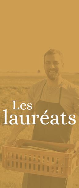 Les lauréats - Le Renaud Cyr